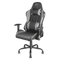 Trust GXT 707-R Resto-pelituoli kuuluu jokaisen pelaajan vakiovarusteeseen. Säädettävä ja äärimmäisen mukava istuttava tuoli tekee pelaamisesta nautinnollisempaa.