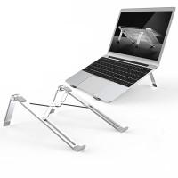 Detta eleganta och hopfällbara laptopställ är perfekt för studier och ett liv i rörelse. Stativet är lätt att ta med i väskan på grund av dess hopfällbara egenskaper.