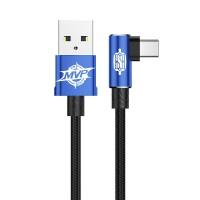 Baseus USB Type-C kestokaapeli on suunniteltu kovaan kulutukseen. Liittimen 90 asteen kulma, nylon-päällystys ja vahvistettu liitin takaa erinomaisen kestävyyden.