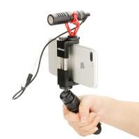 """Ulanzi-mobilhållare för kamerastativ är ett praktiskt tillbehör med ett 1/4"""" skruvfäste för att fästa extern blixt, LED-panel eller mikrofon."""