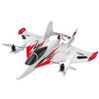 JJRC MO2 stunttidronella voit leijailla paikallaan tai sujahtaa ilmojen halki hävittäjän lailla. Kääntyvät harjattomat moottorit ja erinomaiset lento-ominaisuudet.