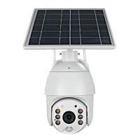 Etäohjattava 4G valvontakamera, jolla valvot mökkipihaa, maatilaa tai suurta ulkoaluetta. Toimii täysin ilman virta-/nettipiuhoja, virta suoraan auringosta!