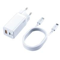 Baseus GaN Mini Quick laturi C+USB 45W kompaktin kokoinen laturi on varustettu Type-C ja USB-A-portilla, tällä saat ladattua puhelimesi ja läppärisi pikavauhtia.