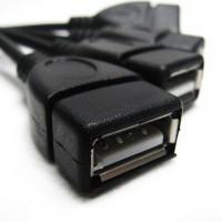 USB- hubilla kasvatat USB-porttien määrää heti 4 kappaleella. Super käytännöllistä! Tervetuloa, E-villestä ehkä Suomen halvimmat hinnat! Toimitamme tuotteemme parhaalla mahdollisella hinnalla juuri sinulle.