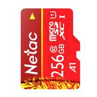 Netac 265GB Micro SDXC-minneskort i UHS-1-hastighetsklass. Ett mycket bra minneskort för exempelvis telefon eller kamera.