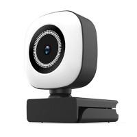 Hangrui 1080p web-kamera on tarkka kamera, joka sopii erinomaisesti vaikkapa Skype-puheluiden puhumiseen. Melua suodattava mikrofoni ja automaattinen tarkennus samassa paketissa!