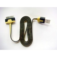 USB cable for iphone4/4S/3GS (yellow)