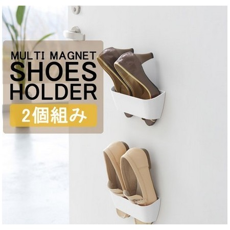 Magnet shoes holder - Kenkäteline - Valkoinen