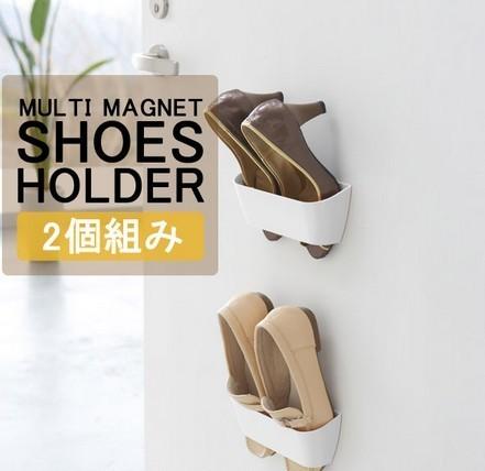 Magnet shoes holder | Kenkäteline