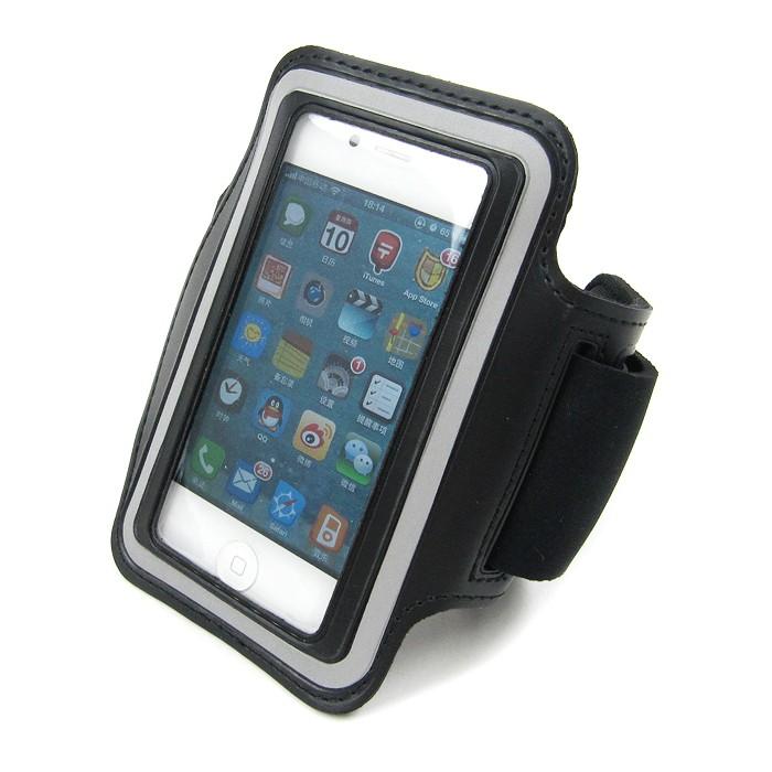 Telefon jogging-armband