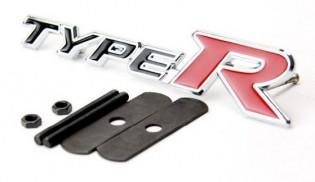 3D Autotarra Type R